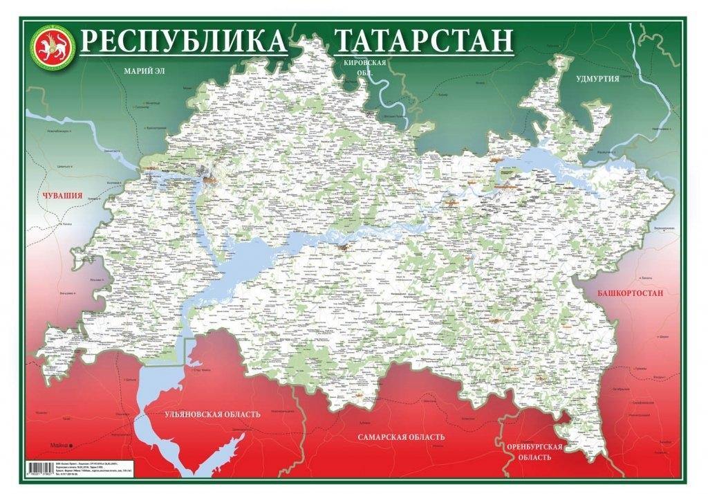 Карта РТ