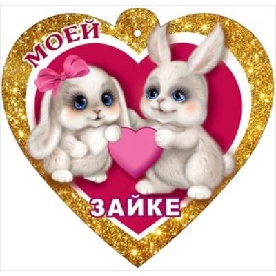 Валентинка МЕДАЛЬКА без посыпки (в ассортименте)