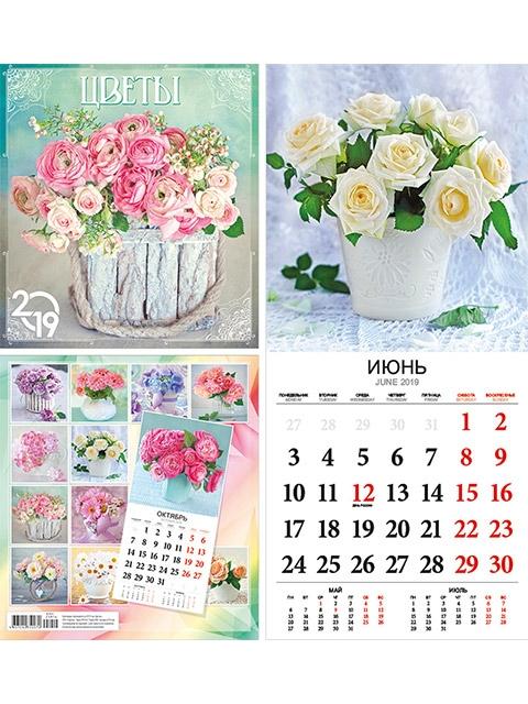 Календарь домик перекидной малый в ассортименте