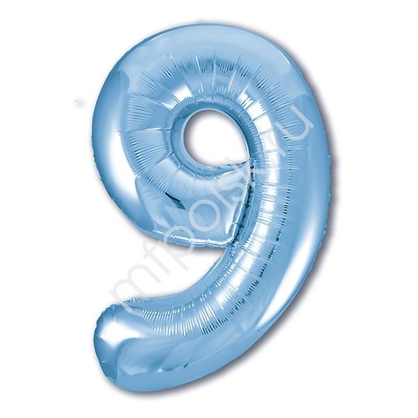 Фигура Цифра 9 Светло-Голубой 40