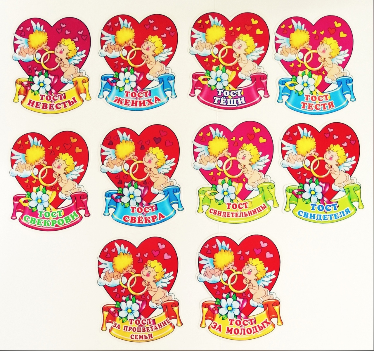 Медальки свадебные (набор) тосты 8-74-002 А