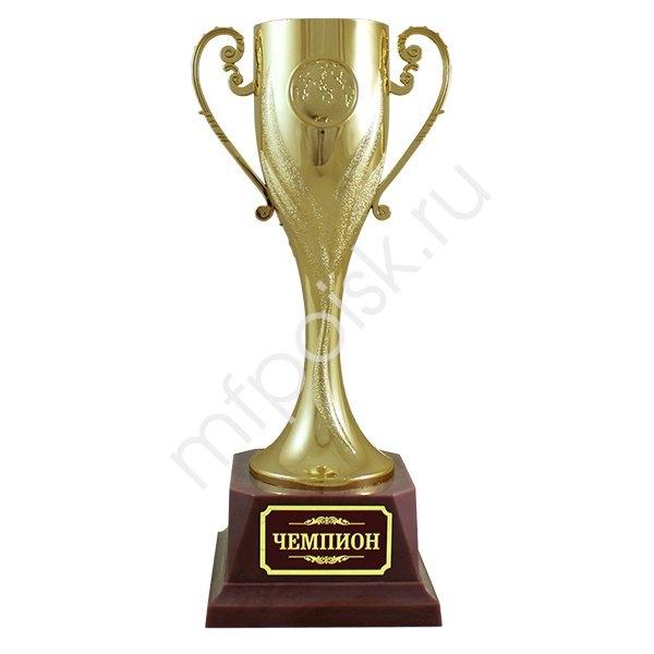 LT Кубок Чемпион 25см